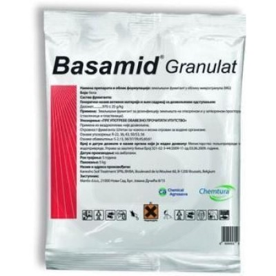 Basamid Granule, 1 kg