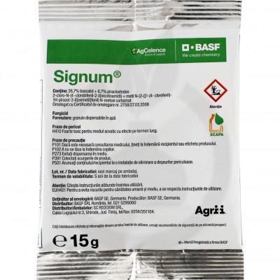 Signum, 15 g