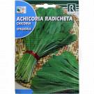 rocalba seed artichoke spadona 10 g - 4