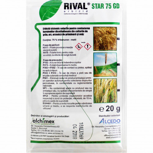 Rival Star 75 GD, 20 g