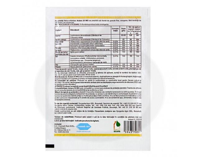syngenta insecticid agro actara 25 wg 1.5 g - 3
